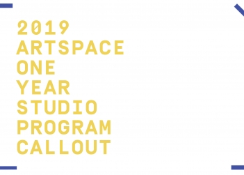 2019 Artspace One Year Studio Program