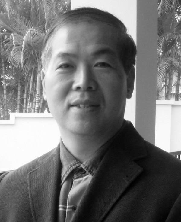 Associate Professor Fang Xu