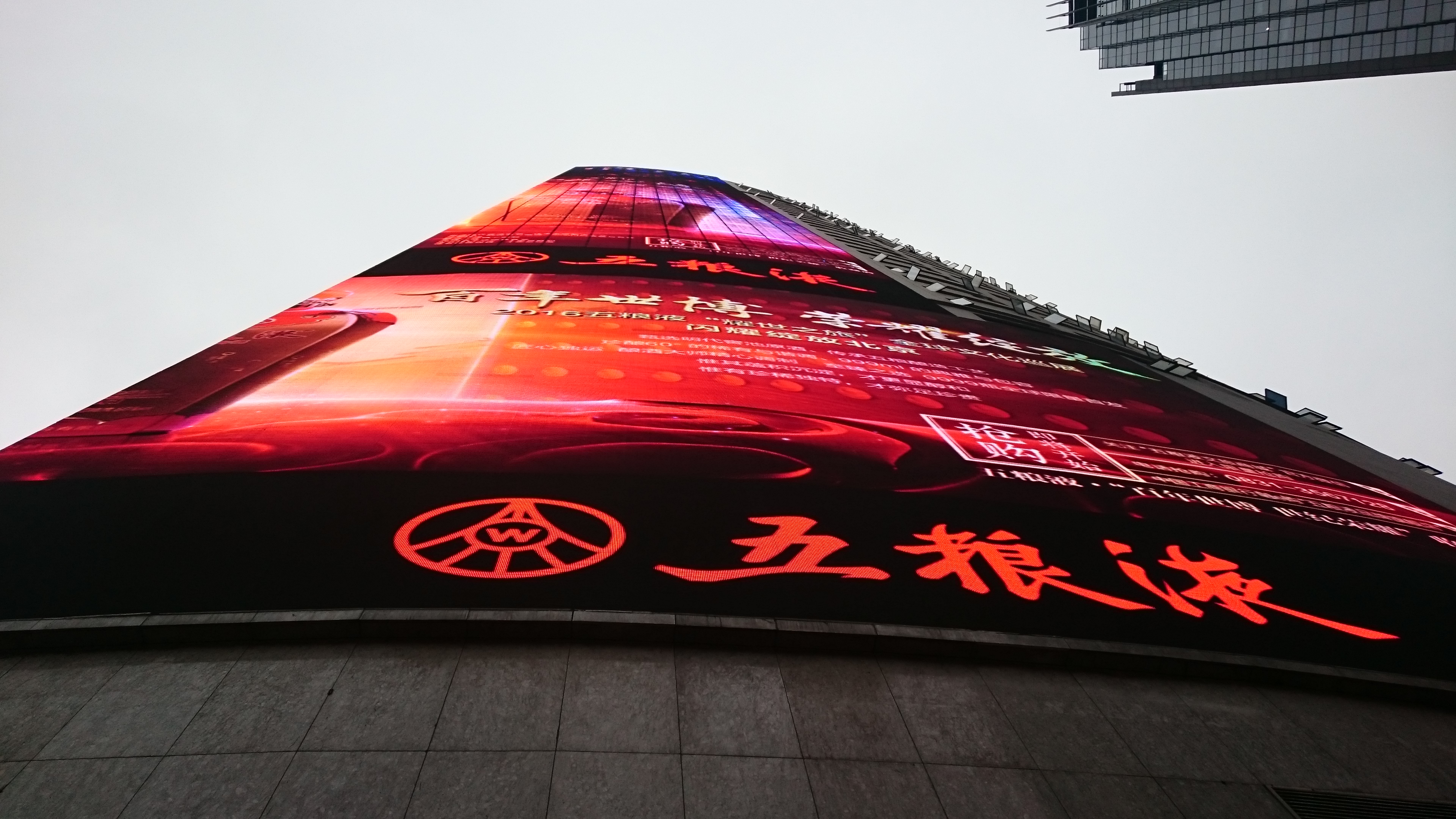An urban media screen in Guanyinqiao Walking Street, Jiangbei District, one of the famous commercial streets in China integrating shopping, leisure, food, entertainment and fitness. Photo: Ian McArthur