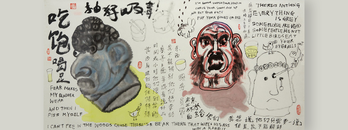 Jason Phu, I was at yum cha when in rolled the three severed heads of Buddha: Fear, Malice and Death, 2015.